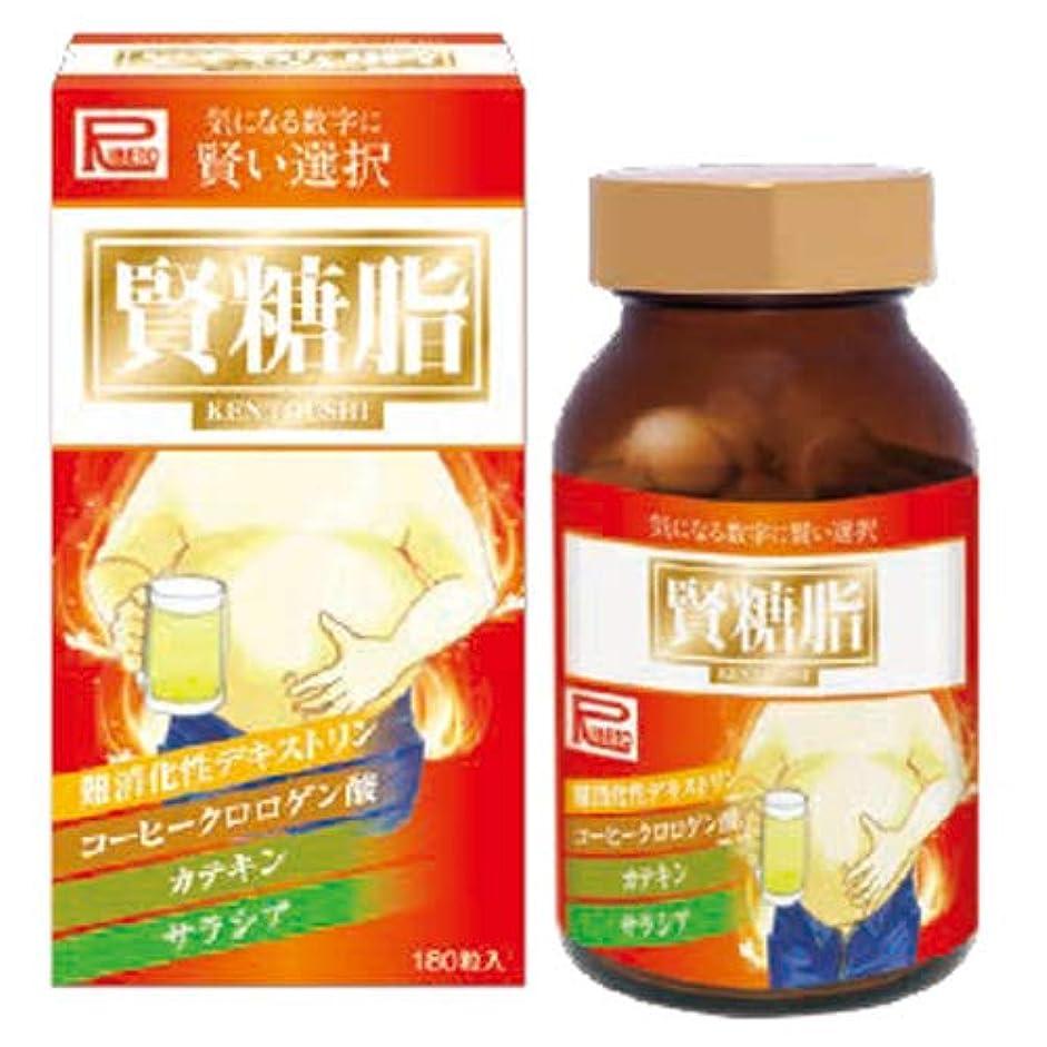 フラスコ攻撃羊の賢糖脂(ケントウシ)
