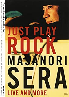 LIBRARY 3000 JUST PLAY ROCK [DVD]