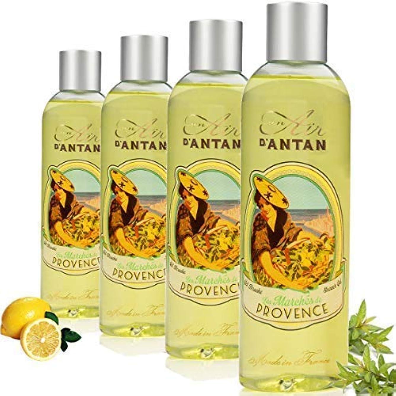 妨げる自我八百屋1つの無料 - シャワージェル Verveine Bio PROVENCE を含む4のバッチ、香りバーベナ、レモン、ベルガモット、保湿フォーミュラ、パック4x250ml、誕生日ギフトボックスを作るためのアイデア