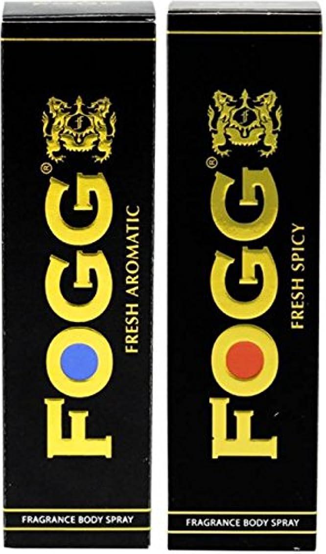 フィットシンボルコンパスFogg Black Series Body Spray Combo Aromatic & Spicy120ml each