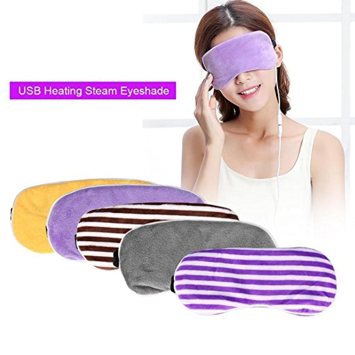 ポップなかなかブレンド注5色USB暖房スチームアイマスクしわ防止アイパッチアイマッサージャー疲労緩和睡眠旅行目隠し軽減疲労