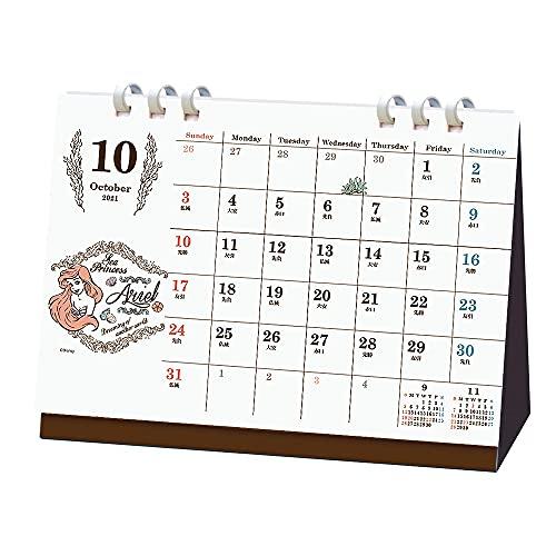 2022年 ディズニープリンセス(卓上・エコタイプ) カレンダー 1000120222 vol.178