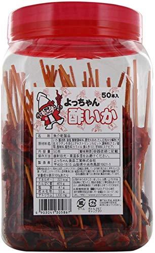 よっちゃん よっちゃん酢いか 50本入 2個セット おつまみ おやつ 駄菓子