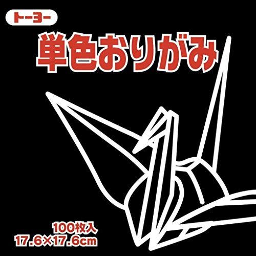 Japanisches Origami-Papier, 17,6x 17.6cm, 100Blatt, schwarz (weiße Rückseite) von Tokyo 065154