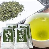 訳あり 静岡産 緑茶 大容量260g(65g×4袋)「おちこ惚れ緑茶」上級深蒸し茶 日本茶 静岡茶 お茶 おちゃ