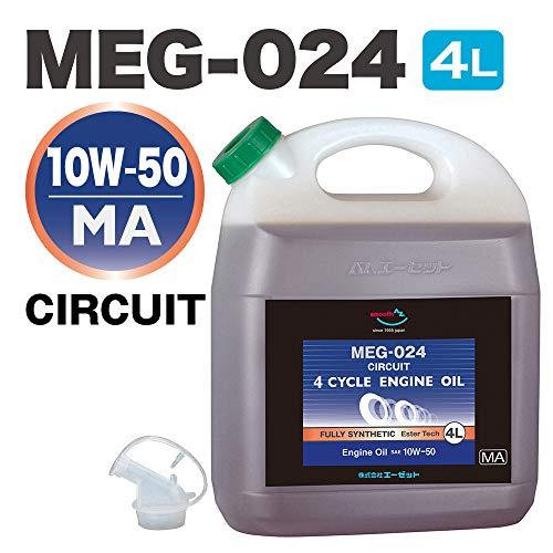 AZ『4Tオイル10W-50/MA24LCIRCUITEsterTech(EG294)』