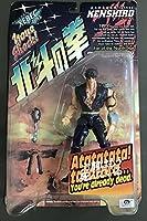 北斗の拳 バイオレンスアクションフィギュア ケンシロウ 199X