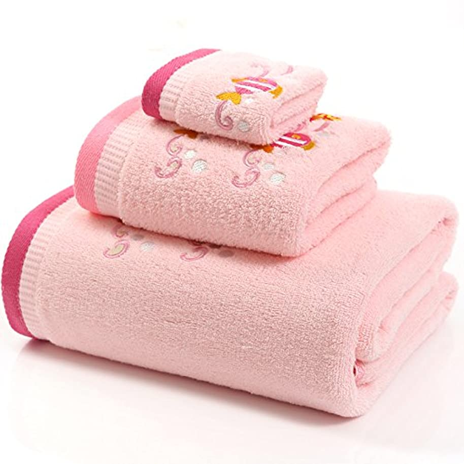 ANswet Child's Bath Towels Kids Likes Soft Cotton Bath Towel Sets 100% Pure Combed Cotton - 7 Pieces Sets Lovely Embroidery (Pink Fish)