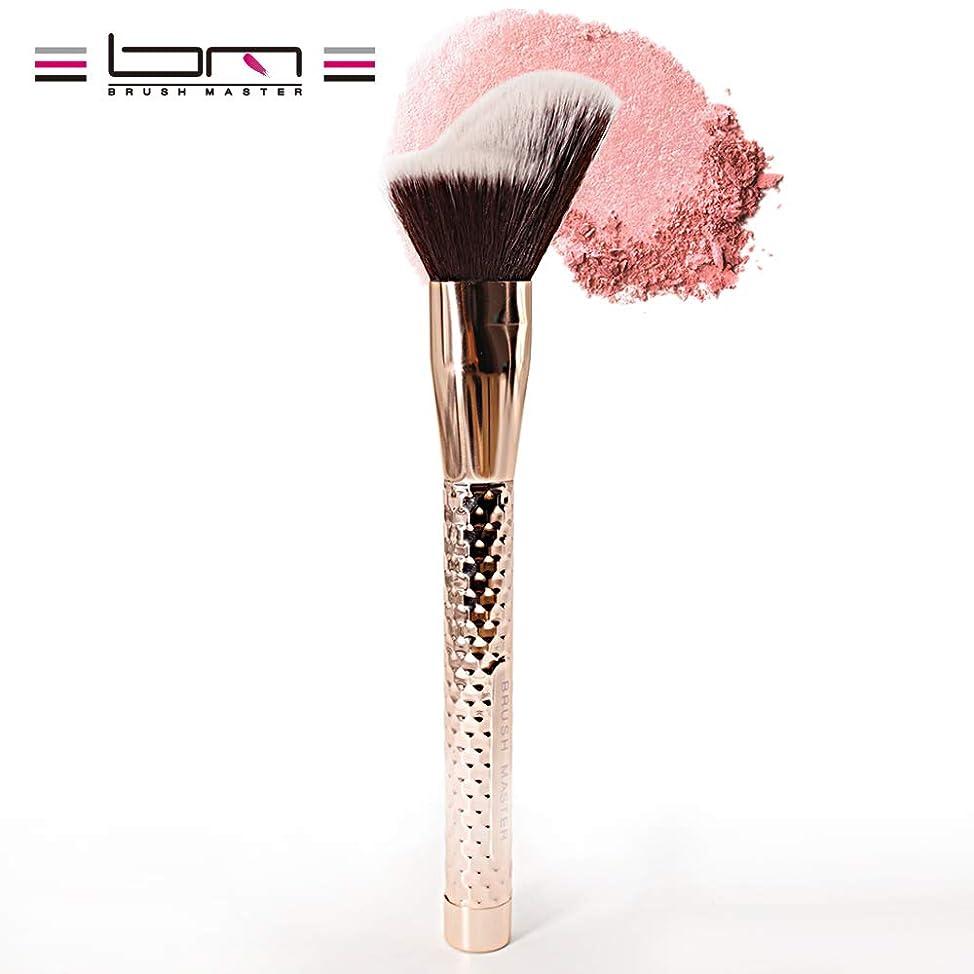 Angled Contour Brush BM Rose Golden Contour Makeup Brush Ideal For Creams, Powders And Liquids