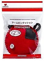 KAWAGUCHI アームピンクッション 赤 13-125