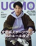 UOMO(ウオモ) 2020年 11 月号 雑誌