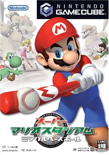Super Mario Stadium Miracle Baseball [Japan Import] [GameCube] (japan import)