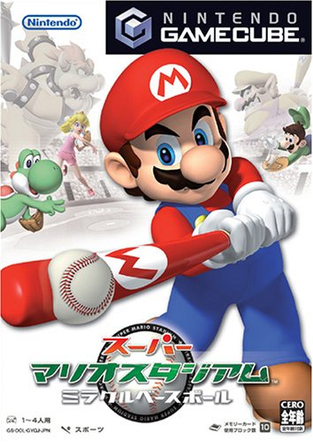 Super Mario Stadium Miracle Baseball [Japan Import] [GameCube] (japan import)