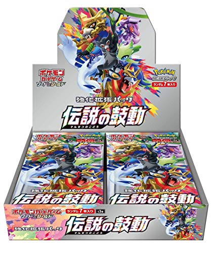 Pokemon Card Game Sword & Shield Enhancement Expansion Pack Legendary Heartbeat Box