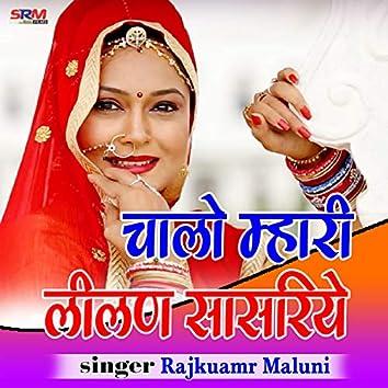 Chalo  Mhari Lilan Sasriya