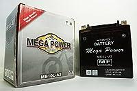バイク バッテリー MB10L-A2 一年保証 メンテナンスフリー ( YB10L-A2 / GM10Z-3A / FB10L-A2 ) 互換品