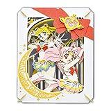 ペーパーシアター PT-177 劇場版「美少女戦士セーラームーンEternal」