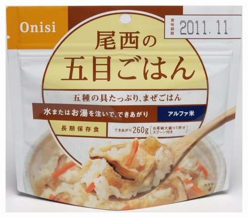 水だけで作れる 尾西食品 アルファ米 尾西の五目ごはん 100g × 50食分セット
