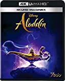 アラジン 4K UHD MovieNEX[VWAS-6936][Ultra HD Blu-ray] 製品画像