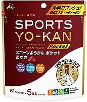 井村屋 スポーツようかん ポケット あずき 90g(18g×5本) ×6袋
