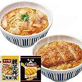 なか卯 お試しセット カツ×親子(なか卯 カツ丼の具 150g×4食、なか卯 親子丼の具 145g×5パック)冷凍食品
