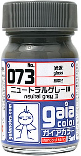 ガイアカラー 073 ニュートラルグレーⅢ