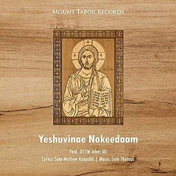 Yeshuvinae Nokeedaam (feat. Ocym Jebel Ali)