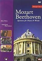 Quintettes Pour Piano Et Instruments A Vent