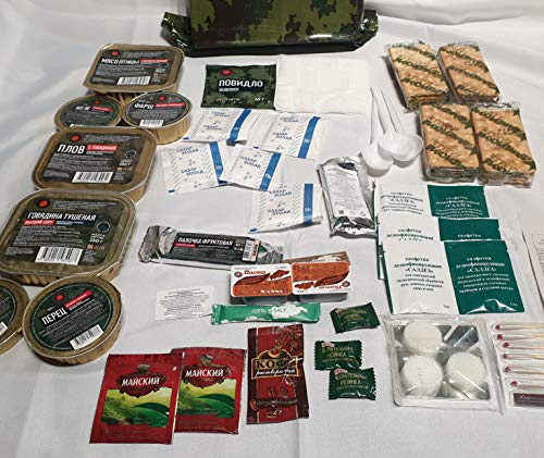 Military Russian Army Individual Nutrition Day MRE Ration Daily Pack 3555kcal,1.75 kg.