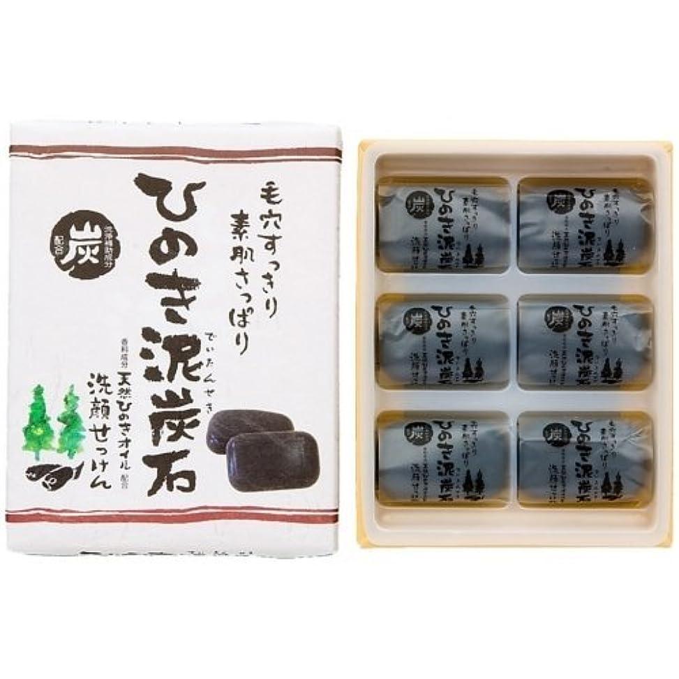 無知マーガレットミッチェルボーカルひのき泥炭石 すっきりタイプ 黒 30g×6個入