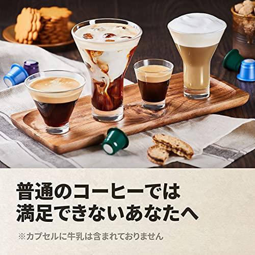 ロッソカフェ ネスプレッソ 互換カプセル 60カプセル入り(6種×10カプセル)ネスプレッソ オリジナル コーヒーマシン用 Rosso Caffe ネスプレッソ カプセル