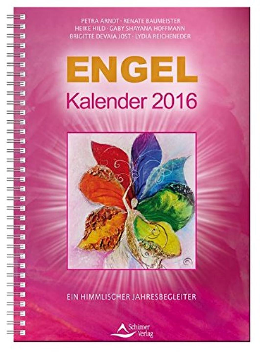 禁輸いくつかの頬骨Engel-Kalender 2016: Ein himmlischer Jahresbegleiter