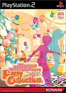 Dance Dance Revolution Party Collection [Japan Import]