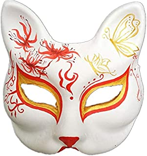 Fox Mask Hand-Painted Cosplay Prom Noodles