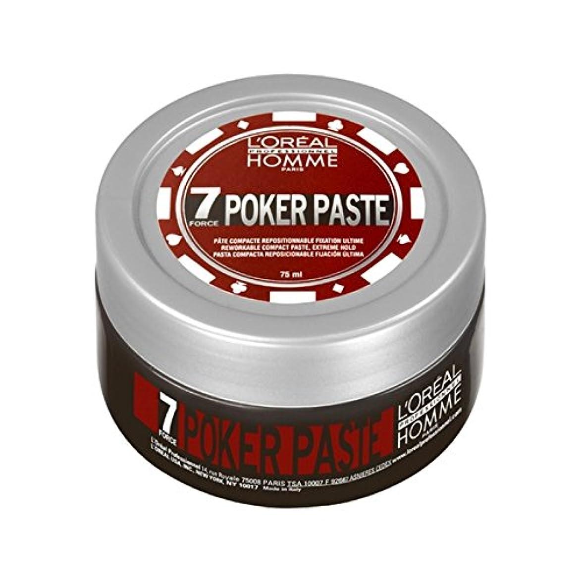 ポンド面囲むロレアルプロオムポーカーペースト(75ミリリットル) x2 - L'Oreal Professional Homme Poker Paste (75ml) (Pack of 2) [並行輸入品]