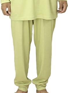 [パジャマ工房] パンツのみご要望の方に。入院用の替えパンツ、スリーパーのパンツスタイルにも。パンツ単品でお買い求め頂けます。【スムースニット】 [zp0912]