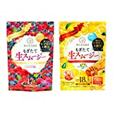【公式】酵水素328選 もぎたて生スムージー 2袋セット (ミックスベリー味・はちみつレモンジンジャー味)