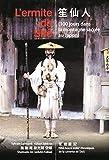 L'ermite de Sho - 100 jours d'ascèse dans la montagne sacrée du Japon