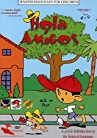 Hola Amigos 1 [DVD] [Import]