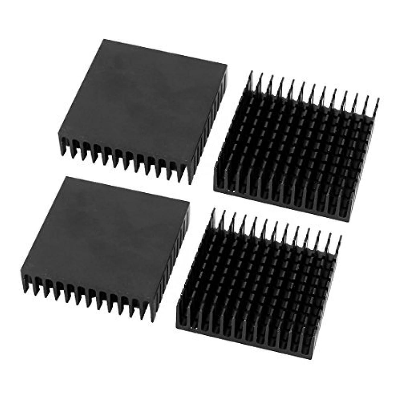 DealMux 4 Pcs 40 x 40 x 11mm Aluminum Heat Sink for PC Computer CPU