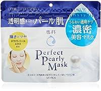 専科 パーフェクトパーリーマスク シート状 美容マスク 28枚