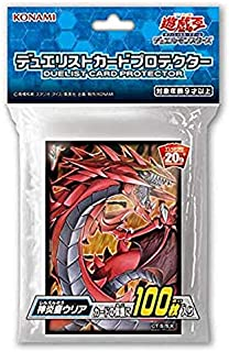 Yugioh Card Sleeves - Emperor Uria [100ct]