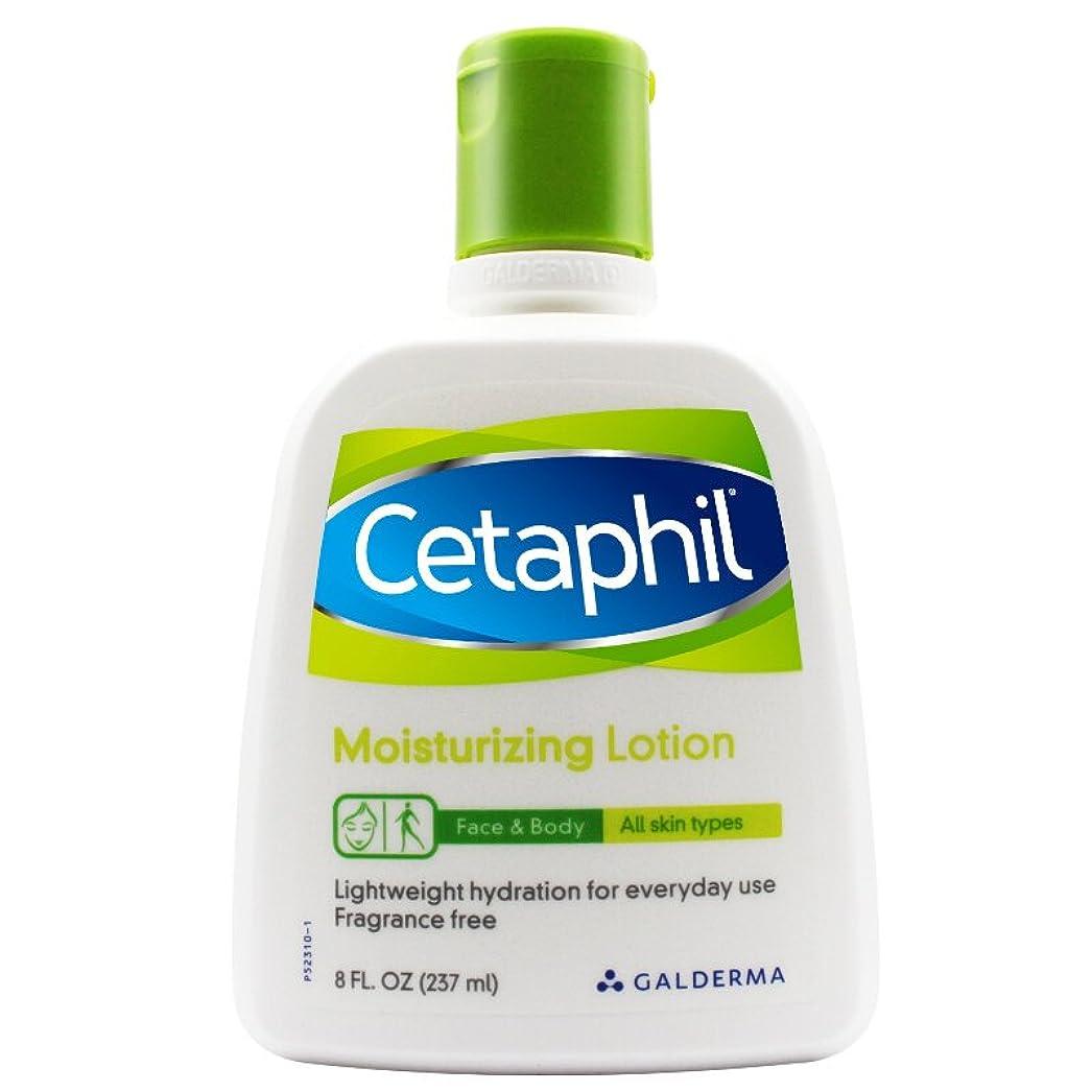 精神慰めあいまいCetaphil Moisturizing Lotion For All Skin Types 235 ml Lotion