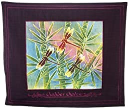 Shabbat Challah Cover. Handmade and Handpainted Batic maroon color with dragonflies Challah Cover. Shabbat Shalom In English. Made in Bali. 16x19 inches. Great Gift for: Shabbat Passover Seder Night Yom Kippur Housewarming Rosh Hashanah Chanukah Mother`s