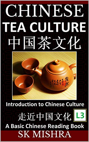Chinese Tea Culture: Guide to Enjoying the World's Best Teas, Story of Ancient Tea Art, History and Drinking Ceremony (Simplified Characters with Pinyin, ... to Chinese Culture Series Book 7)