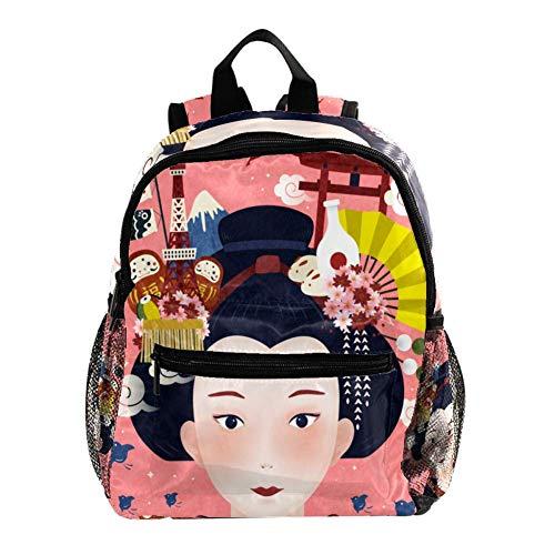 Mujer Japonesa Mochila Impermeable para niños Mochila de guardería Mochila Escolar para niños pequeños 25.4x10x30CM
