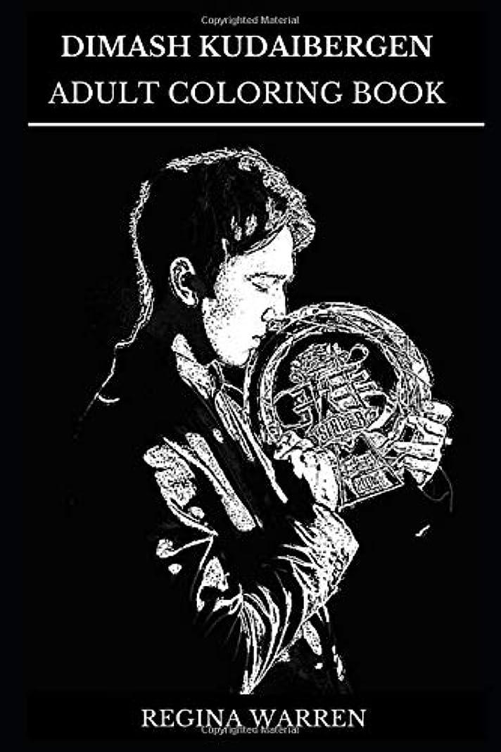 適応緩む極小Dimash Kudaibergen Adult Coloring Book: Classical Crossover Star and Folk Pop Legend, Prodigy Musician and Singing Icon Inspired Adult Coloring Book (Dimash Kudaibergen Books)