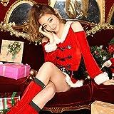 DLDLDL Conjuntos de lencería para Mujer Corsés para Mujer Nuevo Disfraz de Navidad Fiesta de Baile Cosplay Vestido de Navidad Disfraz de Navidad Disfraz de actuación Cantante Rojo Talla única