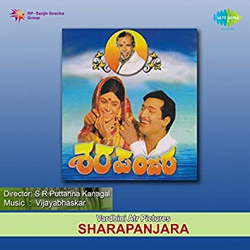 Sharapanjara (Original Motion Picture Soundtrack)