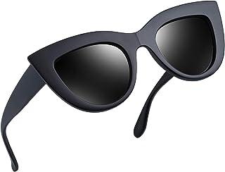 bf0d39491372 Joopin Retro Polarized Cateye Sunglasses - Women Vintage Cat Eye Sun Glasses  UV400 Protection E8022